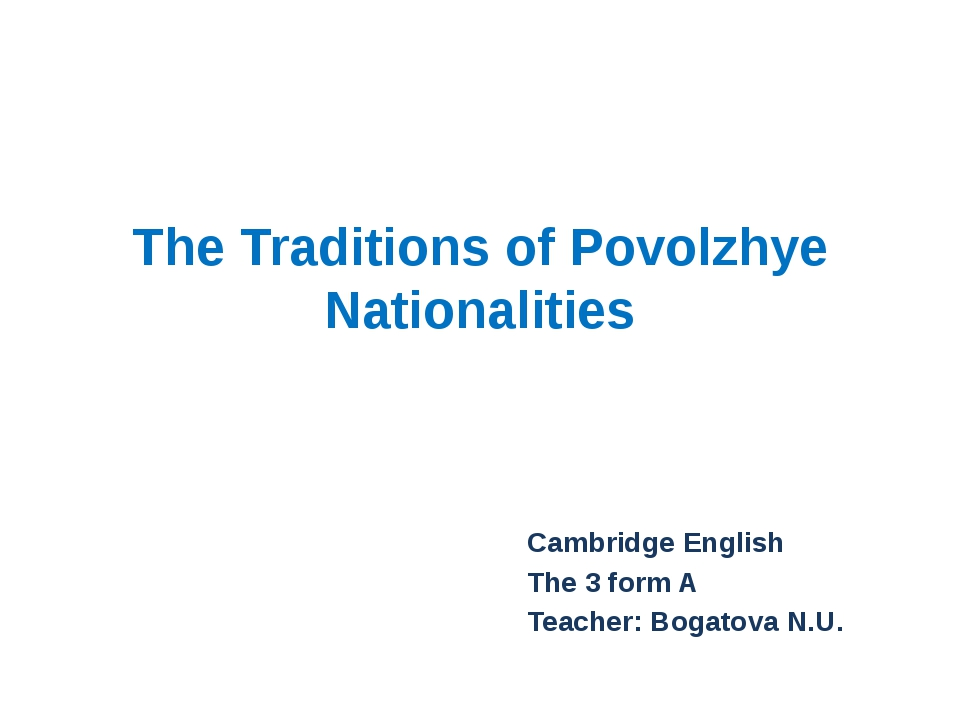 The Traditions of Povolzhye Nationalities Cambridge English The 3 form A Teac...