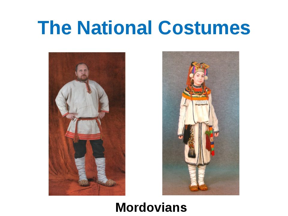 The National Costumes Mordovians