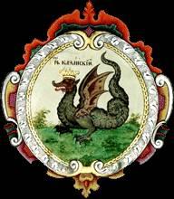 http://kitaphane.tatarstan.ru/file/image007(3).jpg