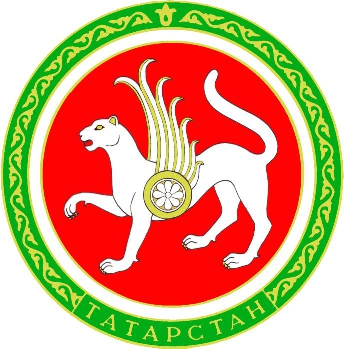 http://kitaphane.tatarstan.ru/file/gerb_rt(5).jpg
