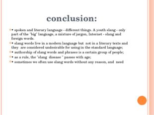 conclusion: • spoken and literary language - different things. A youth slang