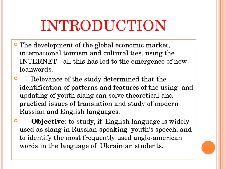 INTRODUCTION The development of the global economic market, international tou...