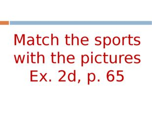Match the sports with the pictures Ex. 2d, p. 65
