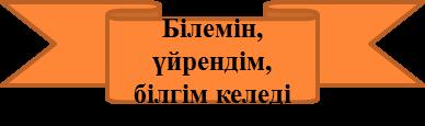 hello_html_2f4c86e1.png