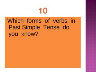 Which forms of verbs in Past Simple Tense do you know?