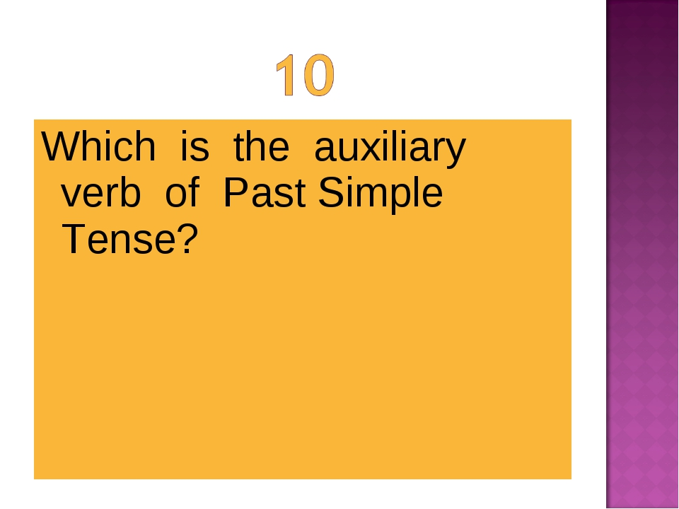Which is the auxiliary verb of Past Simple Tense?