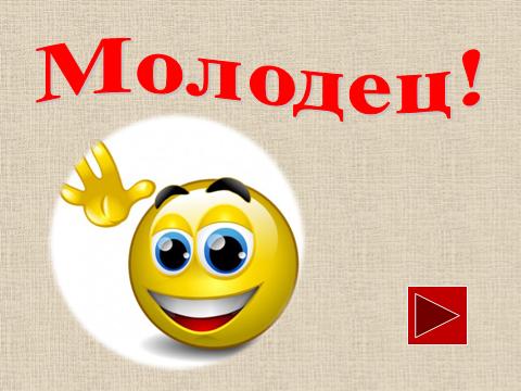 hello_html_m579b521e.png