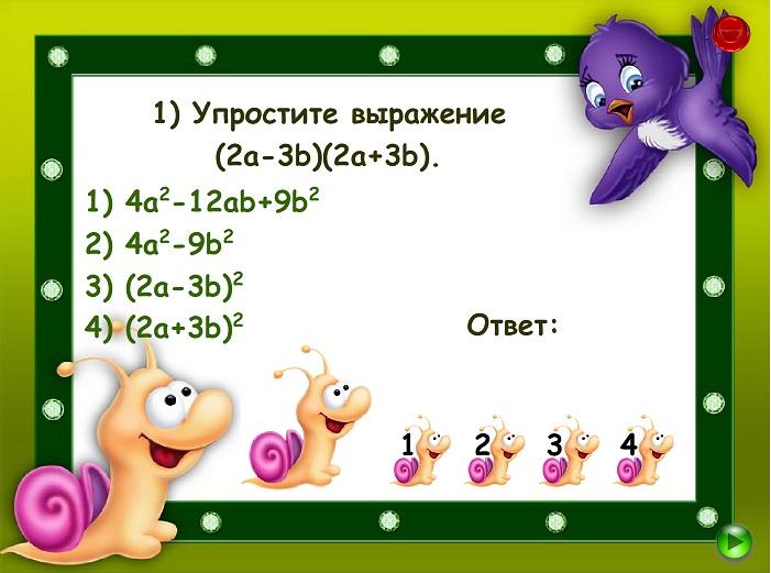 hello_html_1870009e.jpg