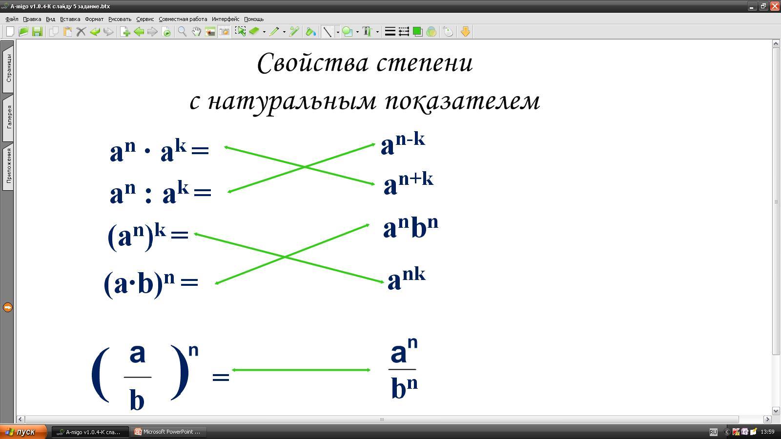 hello_html_m7eb03884.jpg