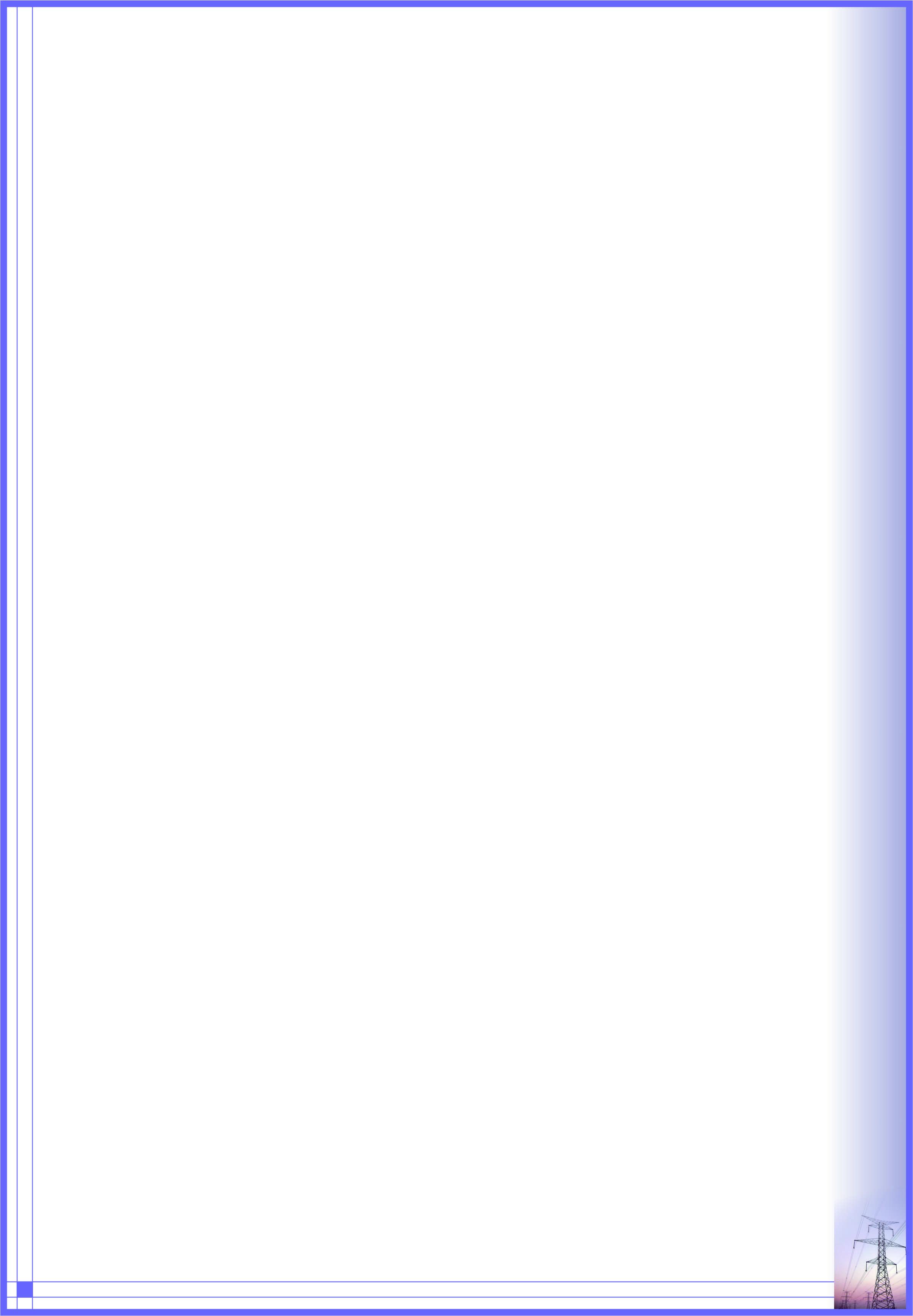 рамка ЛЭП.jpg