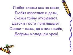 https://im3-tub-ru.yandex.net/i?id=f692ae6eec166d7acfa339a101cbbe91&n=33&h=190&w=254