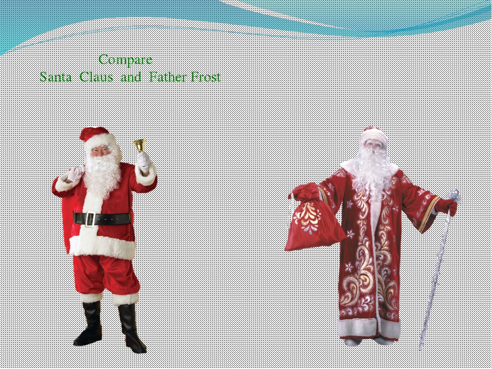 Compare Santa Claus and Father Frost
