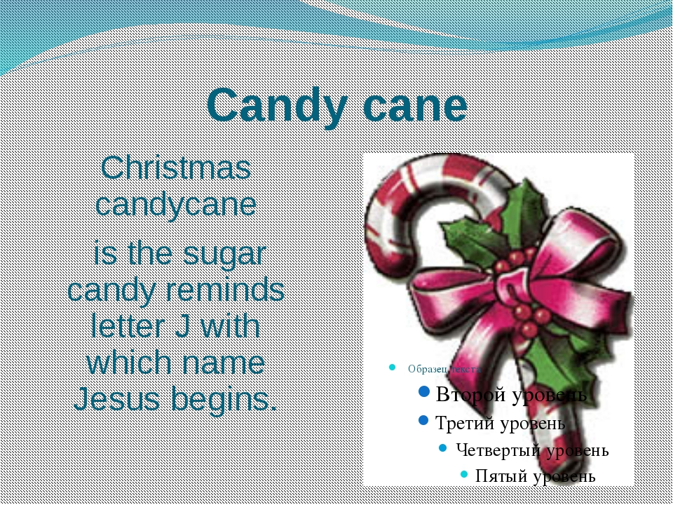 Candy cane Christmas candycane is the sugar candy reminds letter J with which...