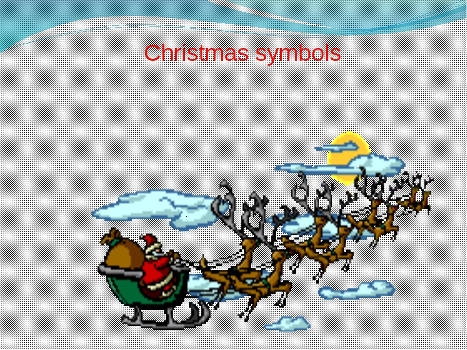 Сhristmas symbols