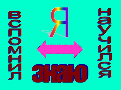 hello_html_m12233cdb.png