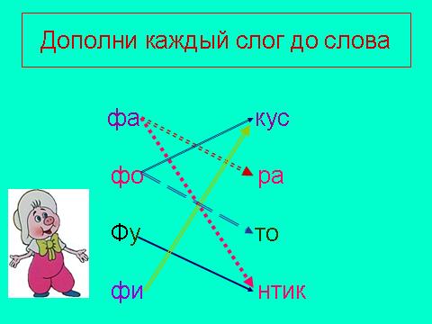 hello_html_m5fec9af6.png
