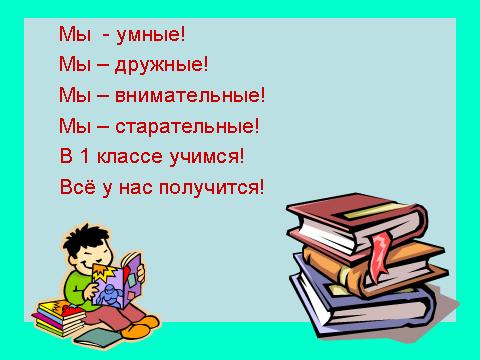 hello_html_m72ba7ff6.png