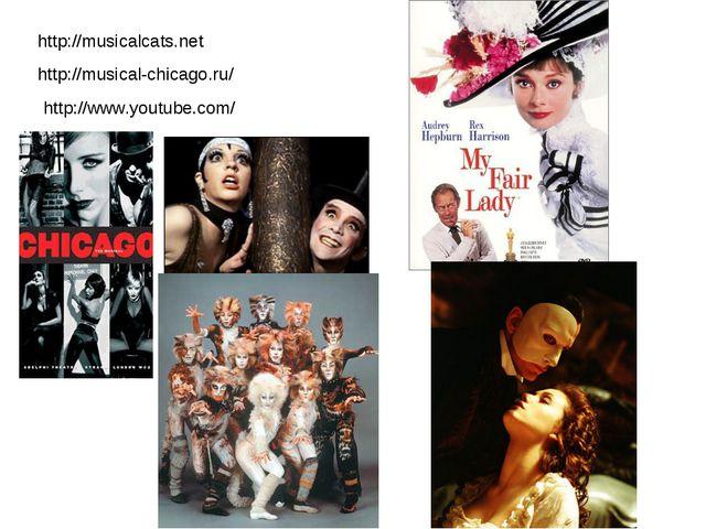 http://musicalcats.net http://musical-chicago.ru/ http://www.youtube.com/