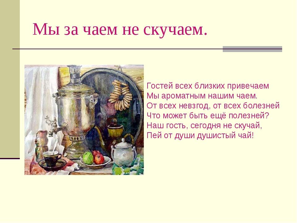 Полевые цветы: букет своими руками. Мастер-класс с фото - 7я.ру 66