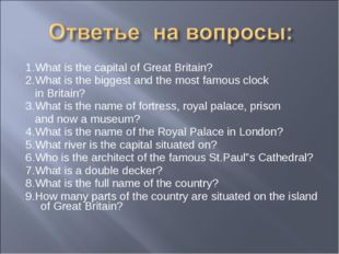 1.What is the capital of Great Britain? 2.What is the biggest and the most fa