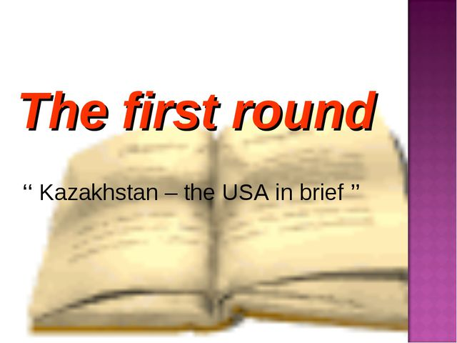 The first round '' Kazakhstan – the USA in brief ''