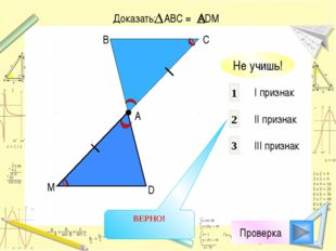 А B C P D M K Дано: Найти: 5 ABCD и DKMP -квадраты АВ = 8