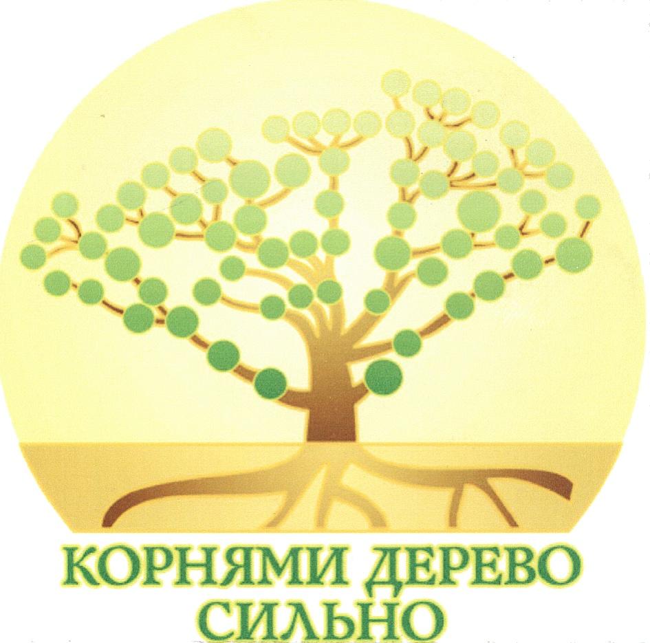C:\Documents and Settings\алмас\Рабочий стол\402727.jpg