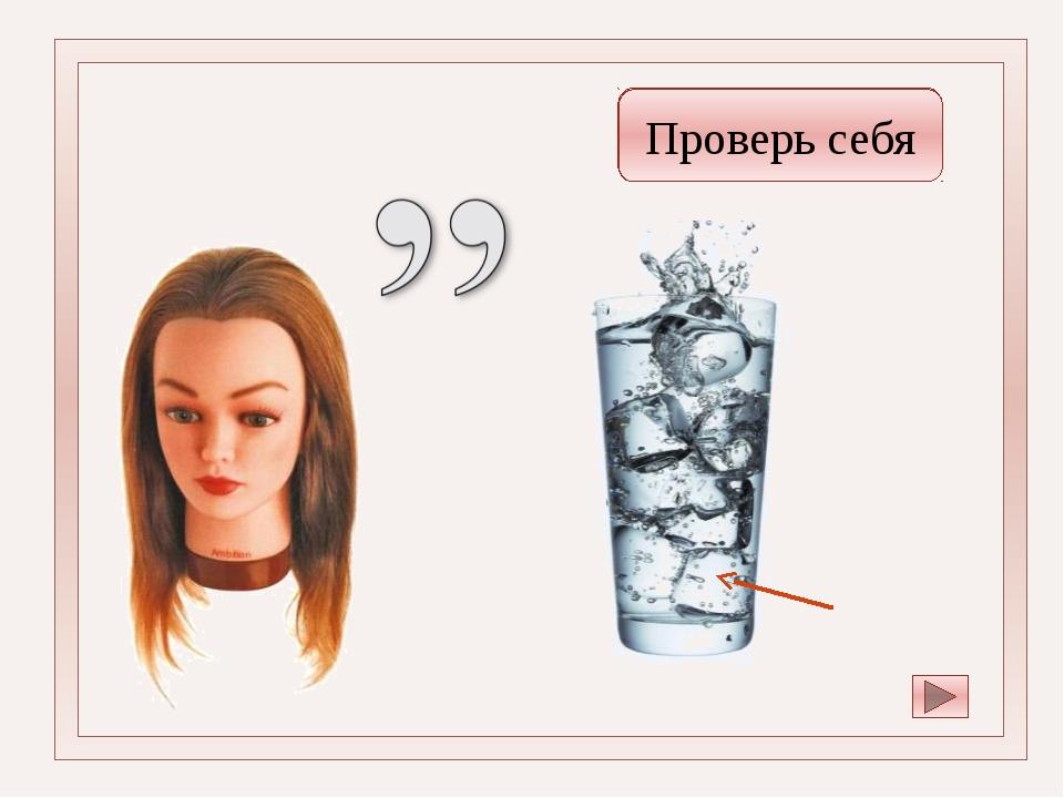Используемые источники 1. Технологический прием «Сорбонка» http://didaktor.ru...