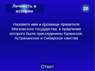 В 1072 г. по инициативе князя Ярослава Мудрого был создан первый сборник зако