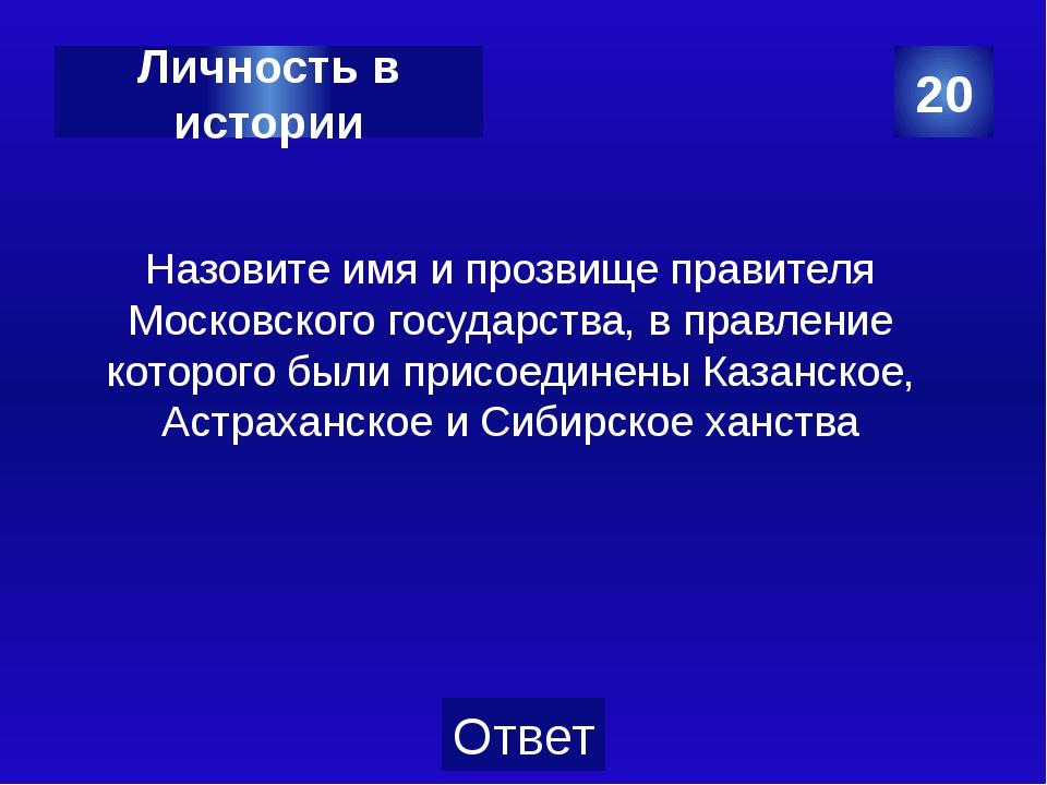 В 1072 г. по инициативе князя Ярослава Мудрого был создан первый сборник зако...
