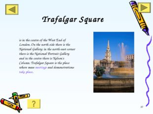 * Trafalgar Square is in the centre of the West End of London. On the north s
