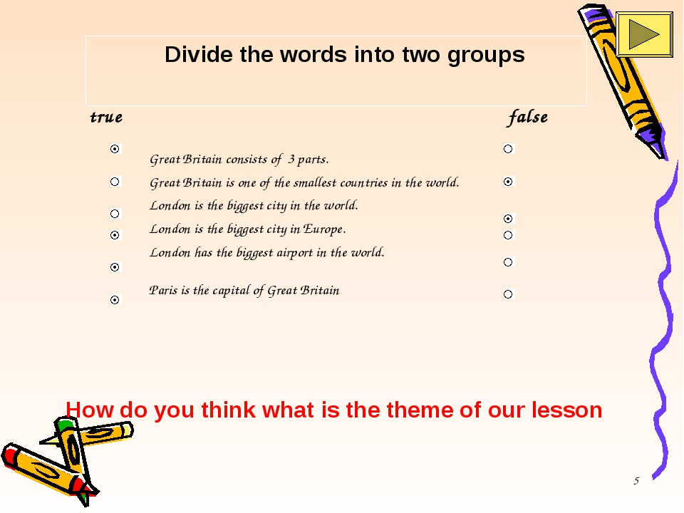 * Divide the words into two groups How do you think what is the theme of our...