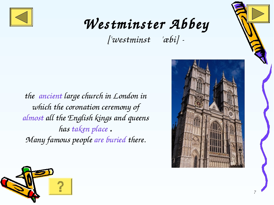 * the ancient large church in London in which the coronation ceremony of almo...