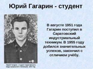 Юрий Гагарин - студент Юрий Гагарин - студент Саратовского индустриального те