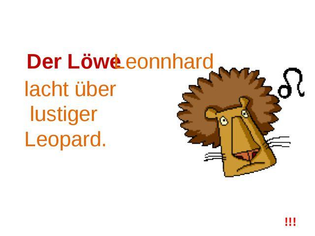 Der Löwe lacht über lustiger Leopard. Leonnhard !!!