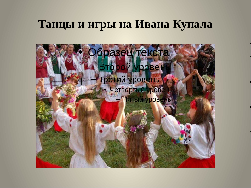 Презентация фестиваля