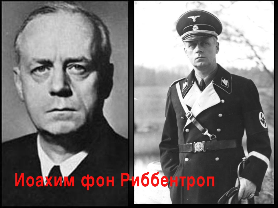 Иоахим фон Риббентроп