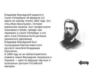 Императорский и Царский Орден Святого Станислава— орденРоссийской империис