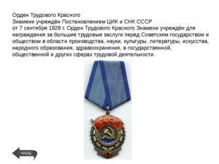 Медаль «В память 300-летия царствования дома Романовых»—медальРоссийской и