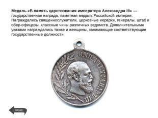 Ста́линская пре́мия(Пре́мия имени Ста́лина)— форма поощрения гражданСССРз
