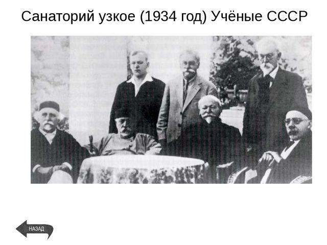 В структуре биосферы Вернадский выделял семь видов вещества: Живое; Биогенное...