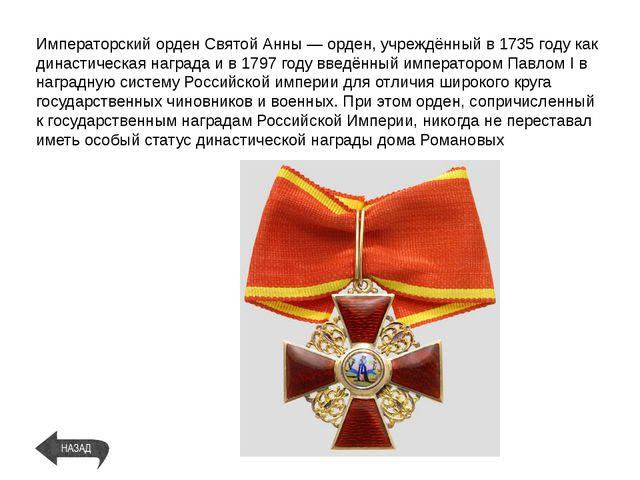 Орден Трудового Красного ЗнамениучреждёнПостановлениемЦИКиСНКСССР от7...