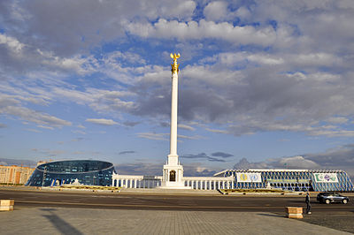 http://upload.wikimedia.org/wikipedia/commons/thumb/b/b1/Kazakh_Eli_monument.jpg/400px-Kazakh_Eli_monument.jpg