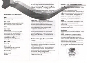 http://img-fotki.yandex.ru/get/6606/5171741.b/0_65947_ef9ca82_M.jpg