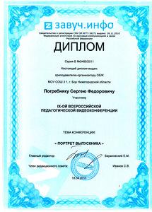 http://img-fotki.yandex.ru/get/6402/5171741.b/0_6503f_102f9355_M.jpg