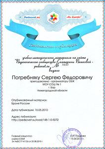 http://img-fotki.yandex.ru/get/6403/5171741.b/0_6502e_e8b0db90_M.jpg