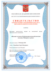 http://img-fotki.yandex.ru/get/6405/5171741.b/0_65035_3be68994_M.jpg