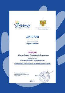 http://img-fotki.yandex.ru/get/6603/5171741.b/0_6503c_ee4e7394_M.jpg