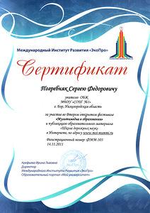 http://img-fotki.yandex.ru/get/6600/5171741.b/0_6503e_f3ce5ff9_M.jpg