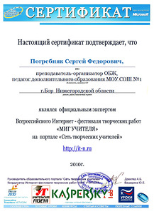 http://img-fotki.yandex.ru/get/6407/5171741.b/0_6595f_bae148a9_M.jpg